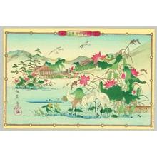 Utsushi Rinsai: Camellia, Crane and Red Plum - Artelino
