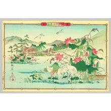 Utsushi Rinsai: White Heron and Lotus - Artelino