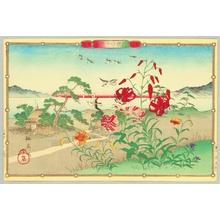 Utsushi Rinsai: Provers and Mountain Lilies - Artelino