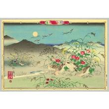 Utsushi Rinsai: Wild Geese and Morning Glory - Artelino