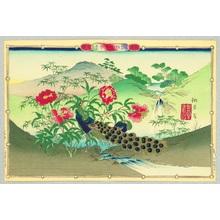 Utsushi Rinsai: Peacock and Peonies - Artelino