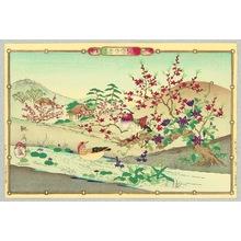 Utsushi Rinsai: Mandarin Ducks and Clematis - Artelino