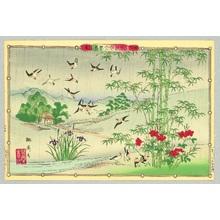 Utsushi Rinsai: Sparrows and Bamboo in Rain - Artelino