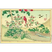 Utsushi Rinsai: Red Parrot and Pomegranate - Artelino