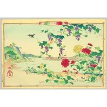 Utsushi Rinsai: Grapes and Tit Bird - Artelino