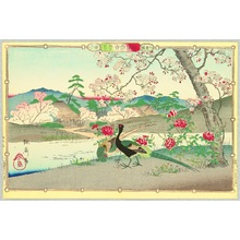 Utsushi Rinsai: Pheasants and Double Cherry Trees - Artelino