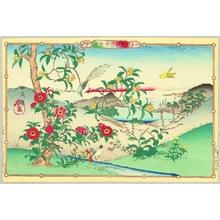 Utsushi Rinsai: Yellow Berries and Red Flowers - Artelino