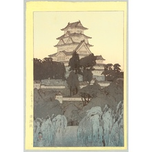 吉田博: Himeji Castle in the Evening - Artelino