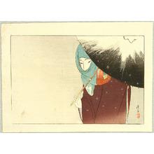 Tomioka Eisen: Snowy Day - Artelino