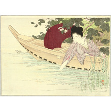 武内桂舟: Lady in a Boat - Artelino
