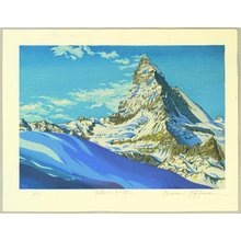 両角修: Solitary Mt. Matterhorn - Switzerland - Artelino