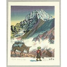 両角修: View of Mt. Thomserkhu - Nepal - Artelino