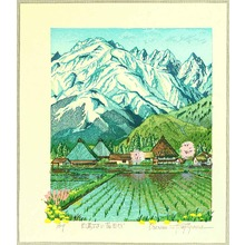 両角修: Rice Field in Hakuba Village - Japan - Artelino