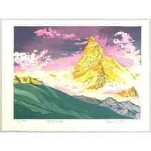 Morozumi Osamu: Moving in the Morning - Switzerland - Artelino