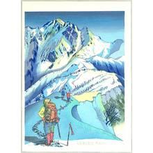 Morozumi Osamu: Ideal Day for Climbing - Japan - Artelino