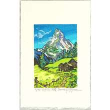 Morozumi Osamu: Matterhorn in Summer - Switzerland - Artelino