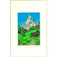 Morozumi Osamu: Matterhorn in Midsummer - Switzerland - Artelino