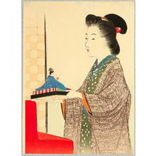 Takeuchi Keishu: Hina Doll - Artelino