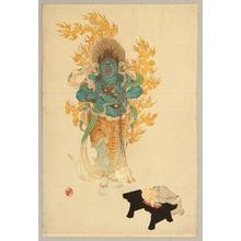 Koyama Eitatsu: Fiery God - Artelino