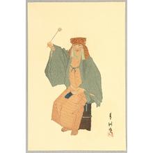 Yamaguchi Ryoshu: Oni Kiyomizu - Kyogen Performance - Artelino