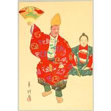 Yamaguchi Ryoshu: God of Happiness - Kyogen Performance - Artelino