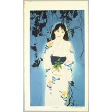 Okamoto Ryusei: First Love # 14 - Artelino
