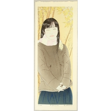 Okamoto Ryusei: Winter - First Love, No.9 - Artelino