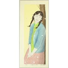 Okamoto Ryusei: First Love, No.18 - Artelino