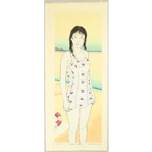 Okamoto Ryusei: First Love # 27 - Artelino