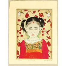 Okamoto Ryusei: A Young Girl in Nepal - Artelino