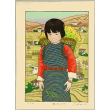 Okamoto Ryusei: Spirit of The Green Valley, Bhutan - Children of Asia - Artelino
