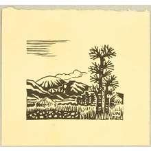 Hiratsuka Unichi: Landscape B - Artelino