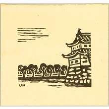Hiratsuka Unichi: Landscape C - Artelino
