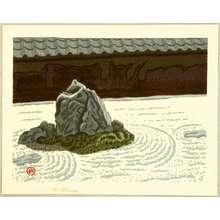 前田政雄: Ryuan-ji Temple - Artelino