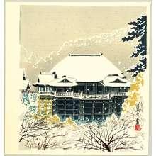 Tokuriki Tomikichiro: Snow at Kiyomizu Temple - Artelino