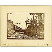 Maeda Masao: Landscapes of Yoyogi - Hanga Vol.11 - Artelino