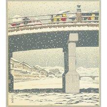 Ito Nisaburo: Snowy Day - Artelino
