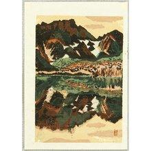 Yamaguchi Susumu: Mountain and Lake - Artelino