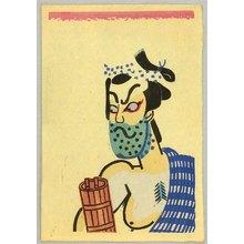 Kato Yasu: Fashionable Man - Kabuki - Artelino