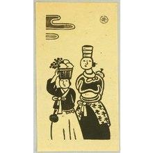 Kato Yasu: Two Ethnic Women - Artelino