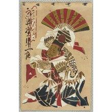 Sekino Junichiro: Dancer with Crane - Artelino