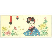 Nakahara Junichi: Chrysanthemum Girl - Artelino