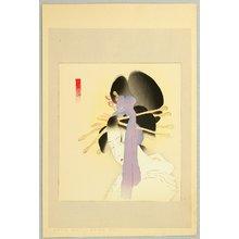 Shima Seien: Heroine Yugiri - Dai Chikamatsu Zenshu - Artelino