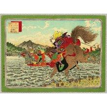 安達吟光: The Battle of Kawanakajima - Artelino