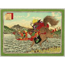 Adachi Ginko: The Battle of Kawanakajima - Artelino