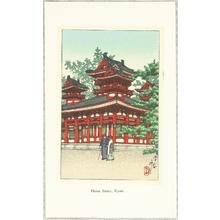 川瀬巴水: Heian Shrine - Artelino