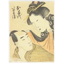 喜多川歌麿: Lovers - Kabuki - Artelino