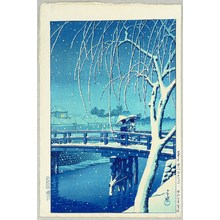 Kawase Hasui: Evening Snow, Edo River - Blue Version - Artelino