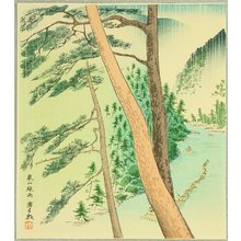 徳力富吉郎: Spring Rain in Arashiyama - 15 Views of Kyoto - Artelino