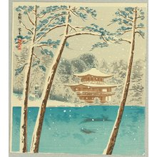 Tokuriki Tomikichiro: Golden Pavilion - 15 Views of Kyoto - Artelino